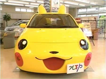 Xe Pikachu